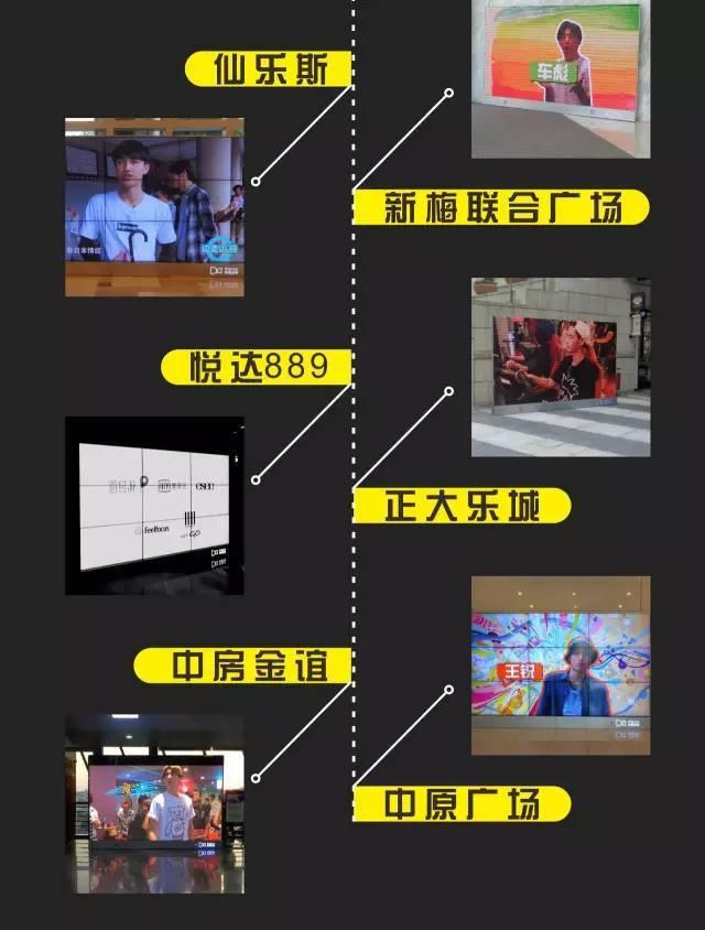 """""""边走边拍-大屏幕宣传-车彪,王锐,唐小天3.jpg"""